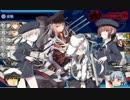 (ゆっくり実況)叢雲好きの艦これイベント動画 2018冬 E-6甲 追撃!第二遊撃部隊