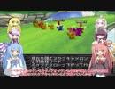 【VOICEROID実況】チョコスタに琴葉姉妹がチャレンジ!の72