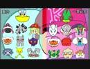 【ポケモンUSM】シングル重力パ-手描き=愛-ButterFlyMatch2-【VS Dr.Kさん】