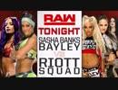 【WWE】ベイリー&サシャ・バンクスvsライオット・スクアッド【RAW 6.18】