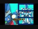 【実況 ロックマンX5】死闘 友と過去と part3