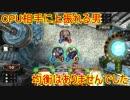 [Shadowverse実況]ストーリーモードユリアス編[stpt.3]