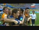【サッカー】W杯2018 日本代表vsコロンビア代表 GOALシーン