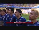 《2018W杯》 [グループH:第1節] コロンビア vs 日本 (2018年6月19日)