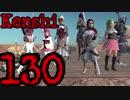 【Kenshi・βテスト実験版:0.98.32】KAMOtan卿の冒険Part130 ファッションコーデネート編【夜のお兄ちゃん実況】