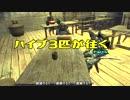 【Kenshi】ハイブ3匹が往く Part6