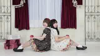 【みゅん♪*×れみ】林檎売りの泡沫少女【踊ってみた】