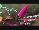 【Splatoon2Oct】ハイテク地下世界!見タコとなイカ!?Part.06【実況】