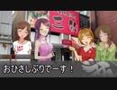 ポジパどうでしょう #25 雪の札幌! カレー名店食べ歩き 第一夜