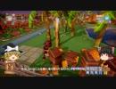 【Farm Together】 マオの暇無し農場日記2 高画質版【ゆっくり実況】最終話2