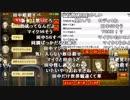【YTL】うんこちゃん『人狼ジャッジメント』 part44【2018/06/18】