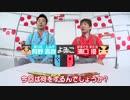 【第一回】『よゐこのキノピオでぐるぐる生活』【3DS/Nintendo Switch新作 進め! キノピオ隊長実況プレイ】 thumbnail