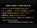【DQX】ドラマサ10のコインボス縛りプレイ動画・第2弾 ~両手剣 VS キングヒドラ~