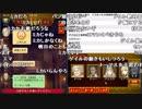 【YTL】うんこちゃん『人狼ジャッジメント』 part47【2018/06/18】
