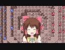 めざめのほこら神社.RSE thumbnail