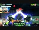 【SS4】重火遊撃重視で行くボーダーブレイク 3