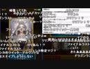 【YTL】うんこちゃん『人狼ジャッジメント』 part48【2018/06/18】