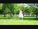 【たまじょ】ハイドアンド・シーク【踊ってみた】