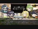 【ニューダンガンロンパ】永い後日談のネクロニカ 2-3(再)【V3】