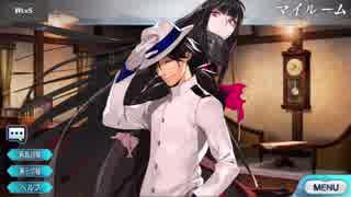 Fate/Grand Order 坂本龍馬 マイルーム&霊基再臨等ボイス集+α