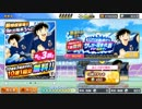 キャプテン翼#29 サッカー日本代表ドリームガチャ 40連 日本代表選手GET!? 驚愕の結果に!? Captain Tsubasa: Dream Team