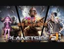 (PLANETSIDE2)ゆかりとあかりの惑星Auraxis戦争記part2(VOICEROID実況)