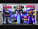 ゆっくり紹介 スーパーミニプラ 超獣合身 ライブボクサー + スーパーライブロボ