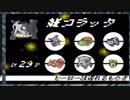 【ポケモンUSM】ギガドリルを添えて底辺杯へ-3 vs雑コラッタ