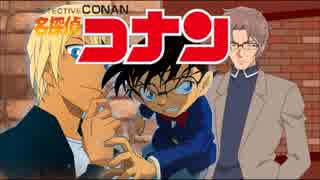 W杯中だけど、みんな大好き名探偵コナン!