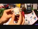 第86位:すあだ生放送(18/06/20)『ぴんくのぶたちゃんねる公開収録』 2/5 thumbnail