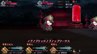 Fate/Grand Order ぐだぐだ帝都聖杯奇譚