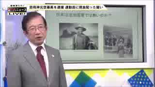 日本に裁判制度は無い