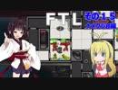 【VOICEROID実況】FTL その15【ナメクジB編】