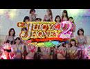 CRジューシーハニー2 PV(中国語字幕付)