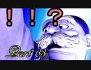 【ネタバレ有り】 ドラクエ11を悠々自適に実況プレイ Part 63
