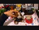 第87位:すあだ生放送(18/06/20)『ぴんくのぶたちゃんねる公開収録』 5/5