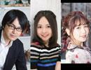 第10回AKB48世界選抜総選挙 開票実況特番!
