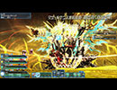 『PSO2』6周年記念アップデート「月と神、龍と女王」紹介ムービーPart2