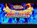 【SFC版&GBA版】ブレス オブ ファイアⅠ -竜の戦士- BGM集【リマスタリング版】