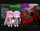 【PUBG】noob放送 №9