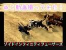 勇者の暇潰し☆【実況】ぬこ動画撮ってみた!~ゾイドインフィニティフューザーズ~