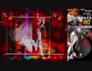 【パチンコ実機】CR新世紀エヴァンゲリオン 使徒、再びSFW part3