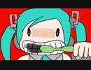 第27位:靴墨で歯磨き【初音ミクオリジナル】 thumbnail
