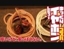 第21位:【¥3500~】HCK 純銅8芯ケーブル ゆっくりイヤホンレビュー【しなやかなショップオリジナル】 thumbnail