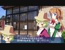第56位:【そくドラ!外縁隊】 神様が往く!18年6月その2【SSTR2018】 thumbnail
