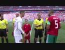 第95位:《2018W杯》 [グループB:第2節] ポルトガル vs モロッコ (2018年6月20日) thumbnail