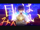 【初投稿】天月と歌詞太郎のハーフがイデア歌った【クシロ】