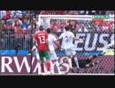 サッカー W杯2018 06-20  ポルトガルvsモロッコ ダイジェスト