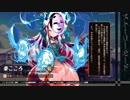 第54位:【実況】雑なオッサンが弾幕アクション修行【心綺楼編】Part12 thumbnail