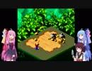 【VOICELOID実況】茜の気楽なマリオRPG part1【スーパーマリオRPG】